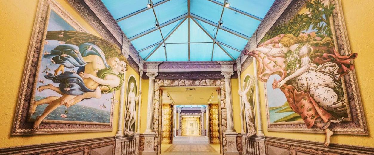 Museum of Wonders